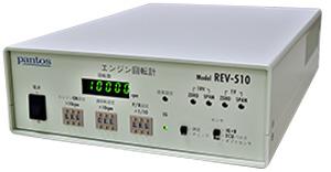 REV-510